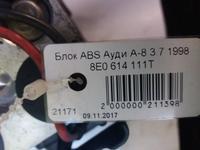 Блок ABS Ауди А-8 3.7 1998 8E0 614 111T за 40 000 тг. в Нур-Султан (Астана)