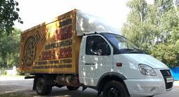 ГАЗ ГАЗель 2013 года за 2 670 000 тг. в Костанай – фото 3