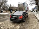 Mercedes-Benz S 550 2008 года за 8 000 000 тг. в Петропавловск
