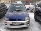 Mitsubishi Space Runner 1999 года за 2 370 000 тг. в Караганда