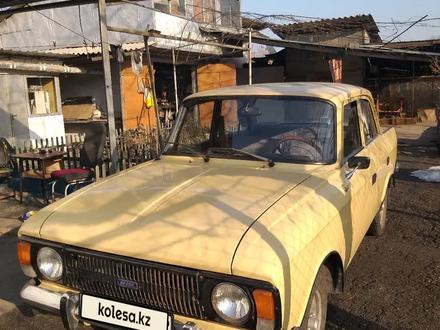 Москвич 412 1991 года за 750 000 тг. в Алматы