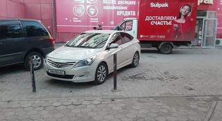 Hyundai Solaris 2015 года за 4 980 000 тг. в Жезказган