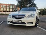 Mercedes-Benz S 550 2007 года за 6 400 000 тг. в Алматы – фото 3