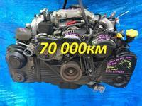 Двигатель Subaru Legacy BE5, BH5 EJ204 2000 за 223 260 тг. в Алматы