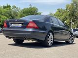 Mercedes-Benz S 500 2004 года за 4 000 000 тг. в Алматы – фото 5