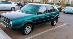 Volkswagen Golf 1991 года за 699 999 тг. в Нур-Султан (Астана) – фото 5