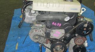 Двигатель АКПП коробка Mitsubishi Pajero IO 1.8 4G93 GDI в Алматы
