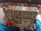 Новый двигатель G4FA Kia Rio 1.4 за 100 000 тг. в Челябинск – фото 2