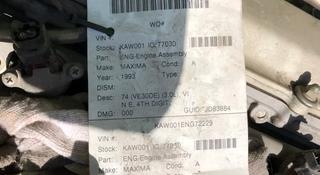 Двигатель VE 3.0 за 130 000 тг. в Алматы