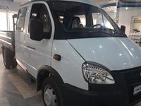 ГАЗ  330253 2021 года за 8 179 000 тг. в Алматы