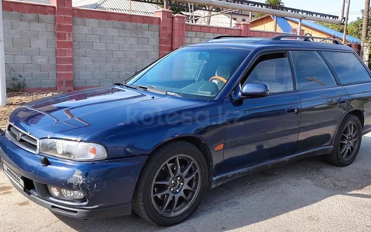 Subaru Legacy 1996 года за 2 100 000 тг. в Алматы