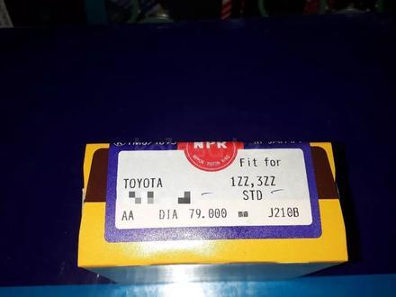 Поршневые кольца 1-ZZ.3-ZZ за 12 500 тг. в Алматы – фото 2