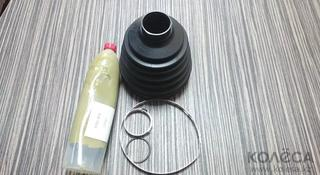 Оригинальный пыльник гранаты переднего привода для Nissan Patrol Y62 за 20 000 тг. в Алматы