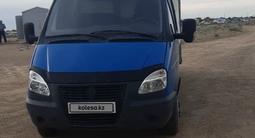 ГАЗ ГАЗель 2012 года за 2 800 000 тг. в Кызылорда