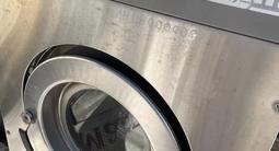 Промышленные стиральные машинки в Караганда