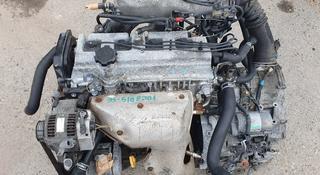 Двигатель и акпп автомат 3s 4s за 245 000 тг. в Алматы