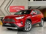 Toyota RAV 4 2021 года за 20 500 000 тг. в Алматы