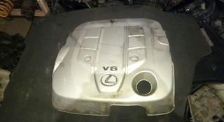 Крышка Двигателя Lexus GS 300 за 20 000 тг. в Алматы
