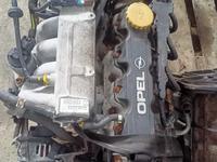 Двигатель astra g 1.6 8 кл за 200 000 тг. в Уральск