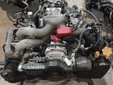Мотор. Коробка. Двигатель за 10 000 тг. в Алматы – фото 2