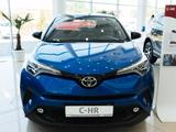 Toyota C-HR 2020 года за 13 720 000 тг. в Нур-Султан (Астана) – фото 2