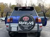 Toyota RAV 4 1997 года за 3 550 000 тг. в Алматы – фото 3