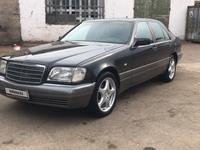 Mercedes-Benz S 320 1995 года за 3 500 000 тг. в Шымкент