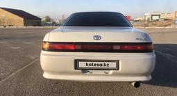 Toyota Mark II 1996 года за 2 500 000 тг. в Караганда – фото 4