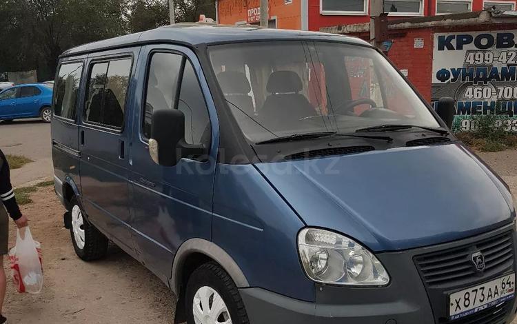 ГАЗ Соболь 2010 года за 2 600 000 тг. в Уральск