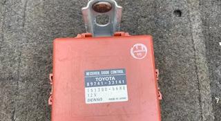 Блок управления дверями на Toyota Windom 20 за 1 111 тг. в Алматы