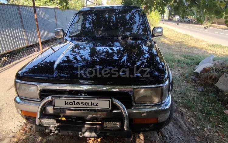 Toyota Hilux Surf 1994 года за 2 300 000 тг. в Уральск