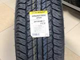 265 65 R17 летние шины Dunlop Grandtrek AT20 новые на Prado Hilux за 65 000 тг. в Уральск