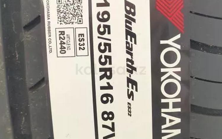 195/55/r16 Yokohama (ES32) за 22 000 тг. в Алматы