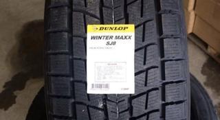 235/55/18 Dunlop Winter Maxx SJ8 за 56 900 тг. в Алматы