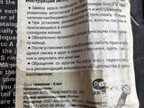 Шрус (Граната) 2шт MASUMA Япония за 20 000 тг. в Алматы – фото 5