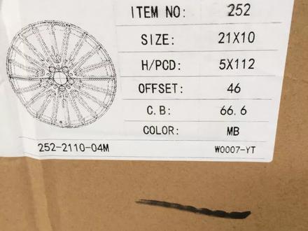 Комплект новых дисков на 21/5/112 ширина 10 вылет 46 сентровка 66/6. за 550 000 тг. в Актобе – фото 2