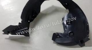 Подкрылки за 111 тг. в Нур-Султан (Астана)