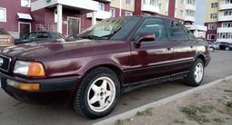 Audi 80 1993 года за 1 200 000 тг. в Усть-Каменогорск – фото 3
