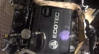 Двигатель И АКПП на Chevrolet Cruze 1.8 в Алматы