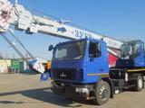 МАЗ  КС-45729A-С-02 2021 года в Актау