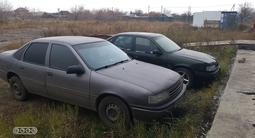Opel Vectra 1990 года за 850 000 тг. в Караганда