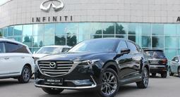 Mazda CX-9 Executive 2021 года за 30 400 000 тг. в Актау – фото 4