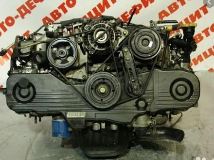 Двигатель на Subaru Legacy. Двигатель на Субару Легаси за 101 010 тг. в Алматы