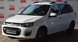 ВАЗ (Lada) 1117 (универсал) 2014 года за 2 020 000 тг. в Алматы
