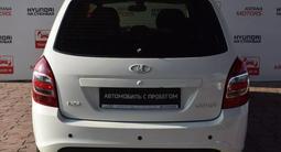 ВАЗ (Lada) 1117 (универсал) 2014 года за 2 020 000 тг. в Алматы – фото 4