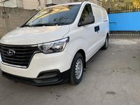 Hyundai  Н-1 карго 2021 года за 17 500 000 тг. в Алматы