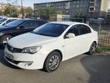 MG 350 2013 года за 1 600 000 тг. в Атырау
