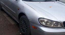 Nissan Maxima 2001 года за 1 000 000 тг. в Актобе – фото 2