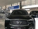 Infiniti QX50 2019 года за 20 990 000 тг. в Уральск
