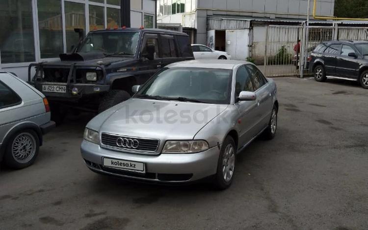 Audi A4 1997 года за 1 300 000 тг. в Алматы